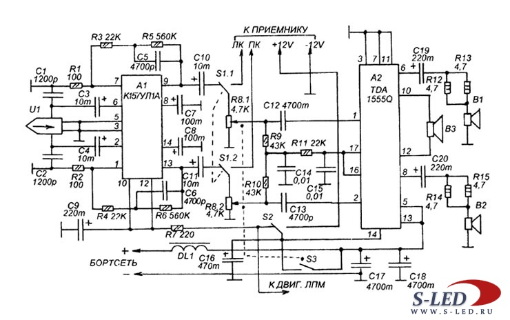 Pioneer deh p6800mp схема по
