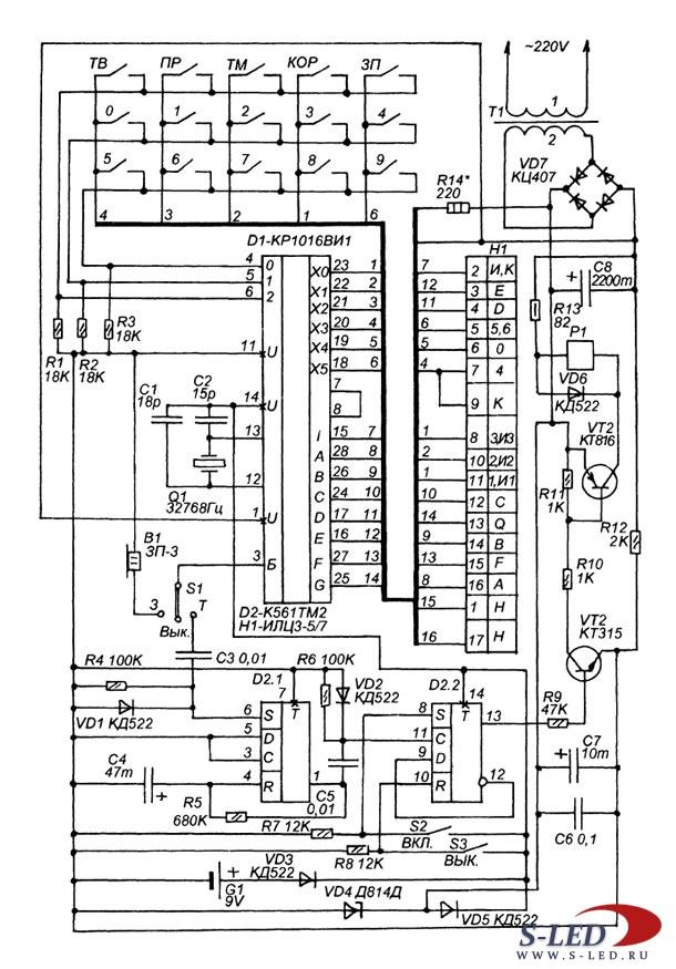 Схема таймера-будильника