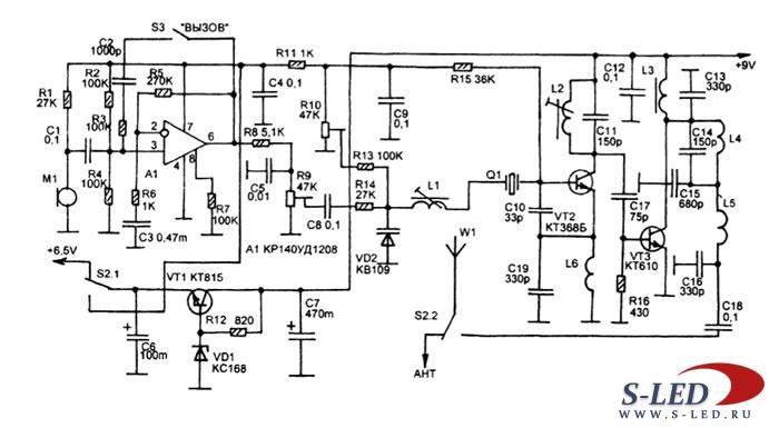 Схема ЧМ-радиостанции на СВ