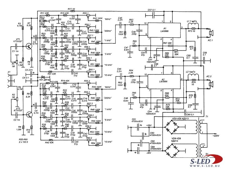 Схема Hi-Fi стереоусилителя с