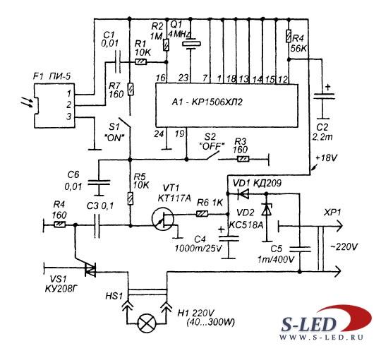 Схема дистанционного выключателя освещения s led ru светодиоды и.
