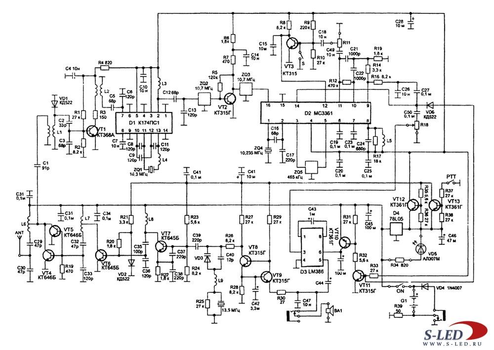 Схема СВ-Радиостанции - Пилот