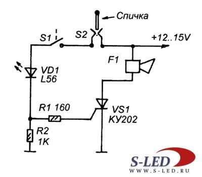 Схема прерывателя тока на