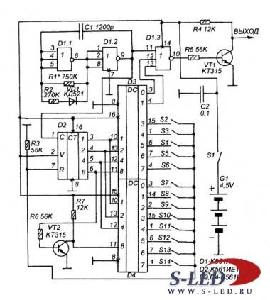 электрические схемы зафира