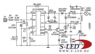 Микросхема выполнена по рМОП-технологии и питается напряжением -15В +10.
