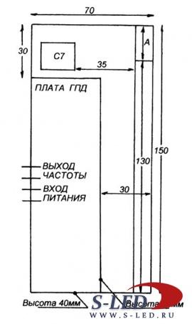 'Схема