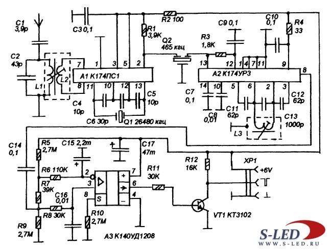 Схема приемного тракта системы