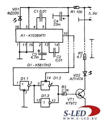 Схема ИК-транслятора