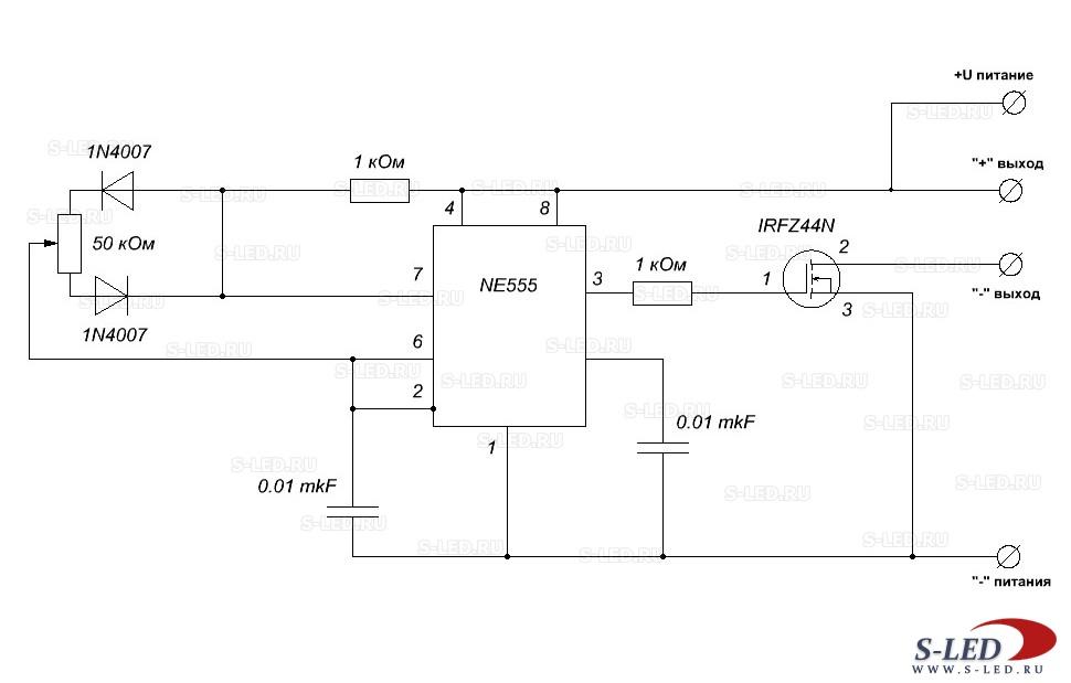 Схема регулировки яркости