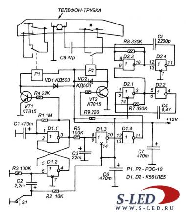 Схема телефонного охранного устройства