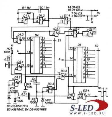 Схема генератора периодических
