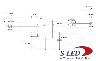 Регулятор яркости для светодиодных ламп 12в
