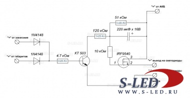 Простая схема плавного включения и выключения светодиодов