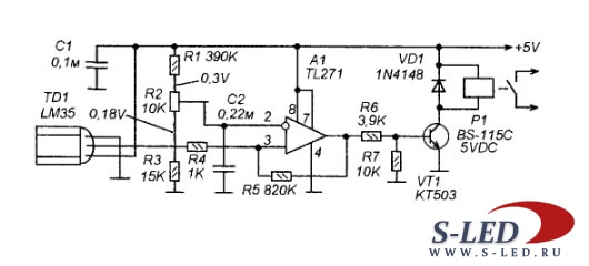 Схема термостабилизатора с