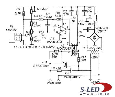 Схема терморегулятора на