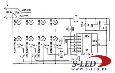 Схема регулятора яркости гирлянд на микроконтроллере