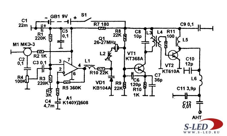 Схема мощного радиомикрофона