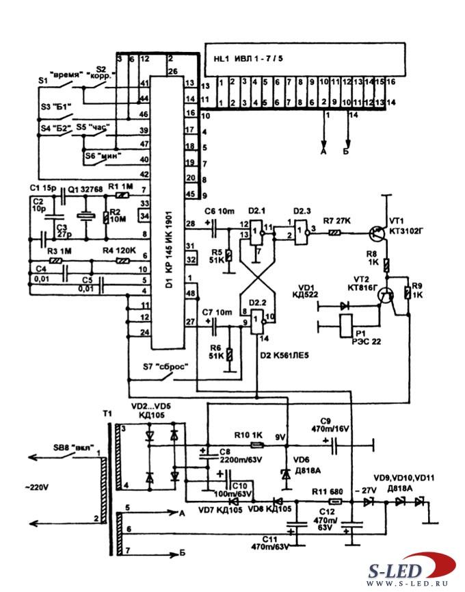 Схема охранного таймера