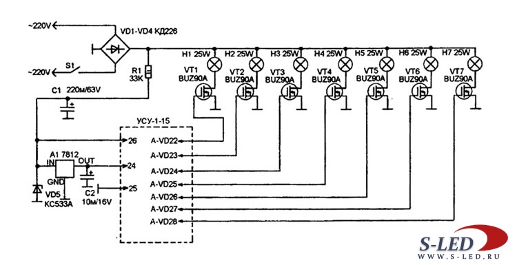 Схема переключателя нагрузок