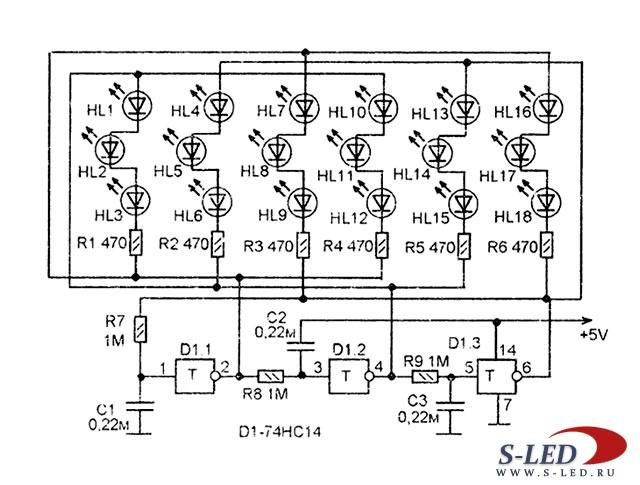 Схема светодиодной стрелки