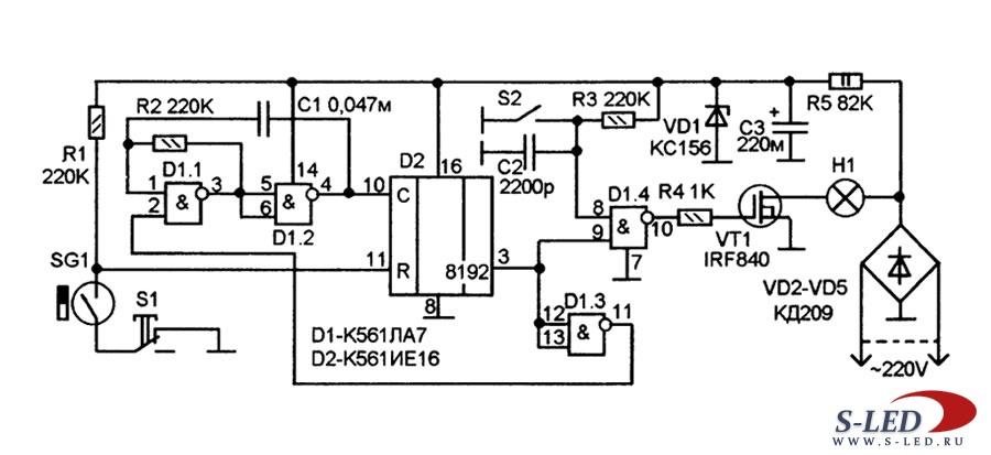 Схема выключателя света по