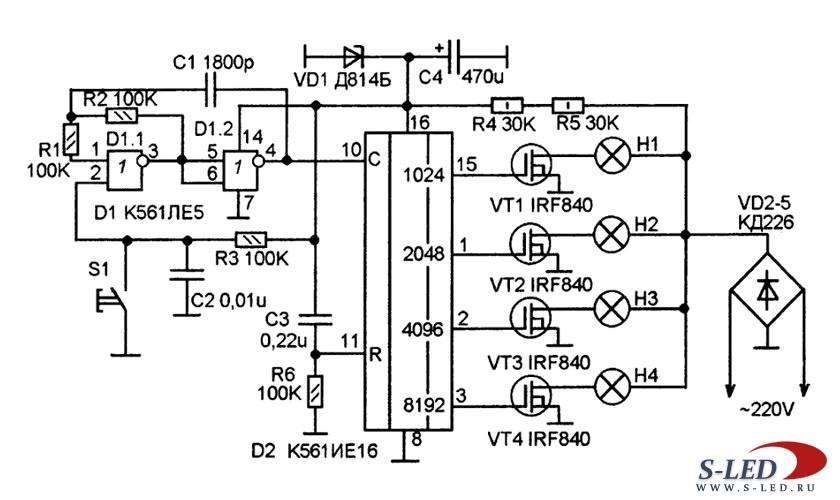 Схема переключателя ламп