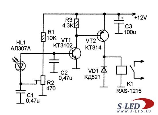 Схема светодиодного фотореле