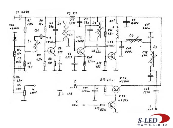 Схема радиотракта 27 Мгц